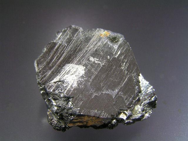 硫砒鉄鉱 yaogangxian mine yizhang ...